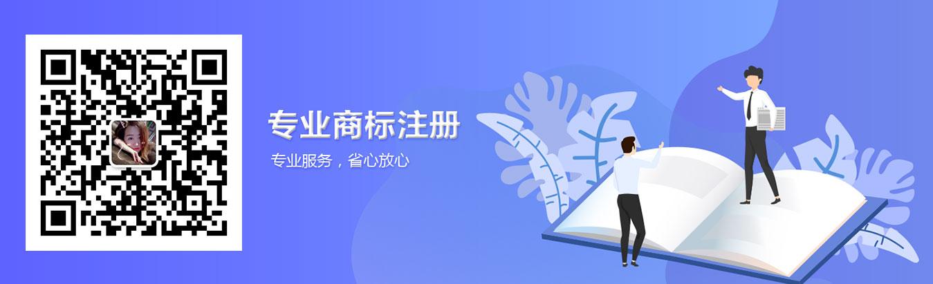 邵阳商标注册专业服务,省心放心